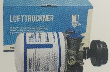 Осушитель воздуха с регулятором Hottecke HL-T250161040