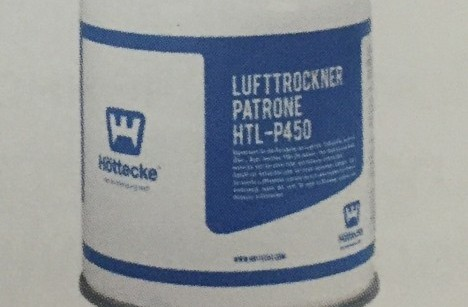 Картридж для осушителя воздуха HTL-P450250202