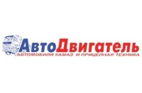 Кабина КАМАЗ без спального места высокая крыша 6520 с блоком АБС ЕВРО-2, ЕВРО-3