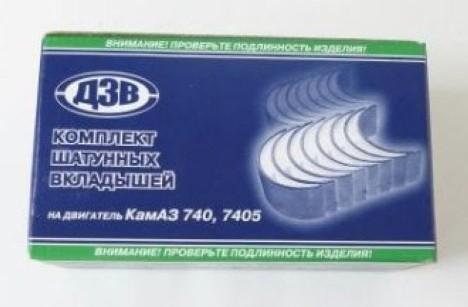 Вкладыши шатунные РО 7405-1000104-00