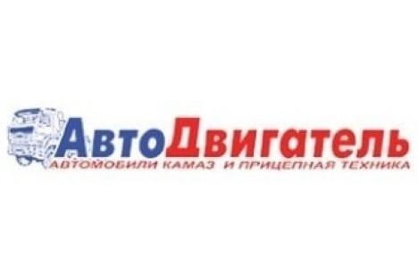 Автокамера 280х508 (г. Нижнекамск)
