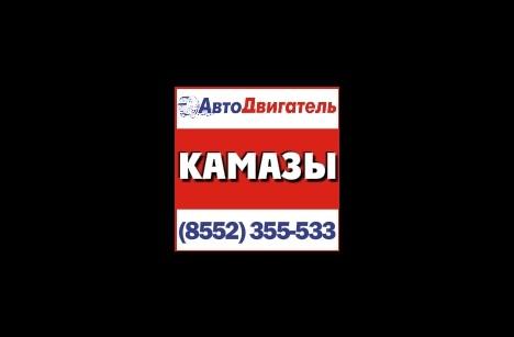 Амортизатор КАМАЗ 5490 A9408903919