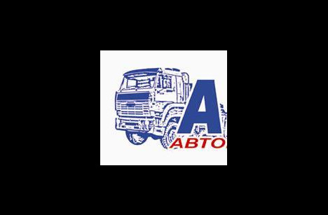 Автомобиль шасси КАМАЗ 5350-903863-37