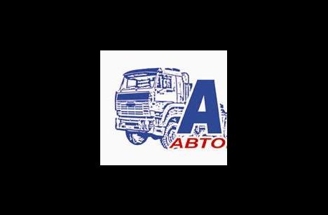 Автомобиль шасси КАМАЗ 6520-4865-5Р