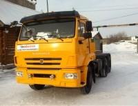 КАМАЗ 65116-7912-48(А5)