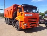 КАМАЗ 6520-6021-49(В5)