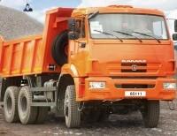 КАМАЗ 65111-6020-48