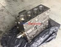 Двигатель Short Blok 4ISBE SO75420 Евро 3