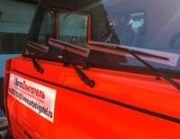 Установка подогрева зоны парковки щеток стеклоочистителя