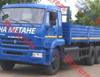 Бортовой автомобиль КАМАЗ 65117-7863-37