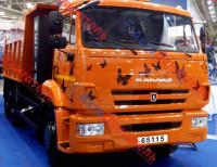 Автомобиль самосвал КАМАЗ 65115-7865-37