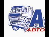 Автомобиль шасси КАМАЗ 53605-4864-37